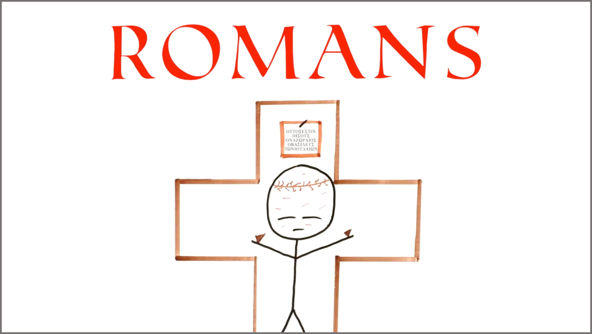Romans Cover Title FINAL
